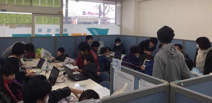 若葉プログラミング部